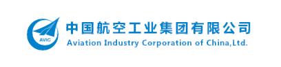 中国航空工业集团有限公司